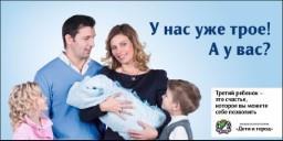 http://social.novo-sibirsk.ru/DocLib3/_t/%D0%BA%D0%BE%D0%BB%D1%8F%D1%81%D0%BA%D0%B8_jpg.jpg